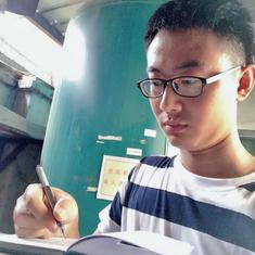 Jihu Yang