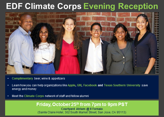 EDF Climate Corps Cocktail Reception Invitation